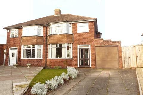 3 bedroom semi-detached house for sale - Crest View, Sutton Coldfield