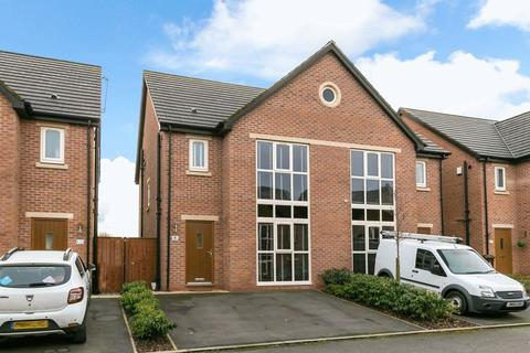 4 bedroom semi-detached house for sale - Sandcross Close, Orrell, WN5 7AH