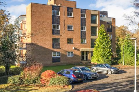 2 bedroom apartment for sale - Valence Tower, Regents Gate, Bothwell G71