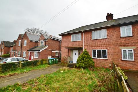 4 bedroom house for sale - Swaythling