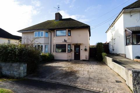 3 bedroom semi-detached house for sale - Hazel Road, Oxford, Oxfordshire