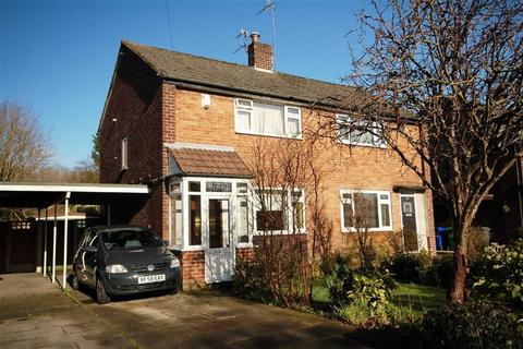2 bedroom house for sale - Parrs Wood Road, Didsbury, Manchester, M20