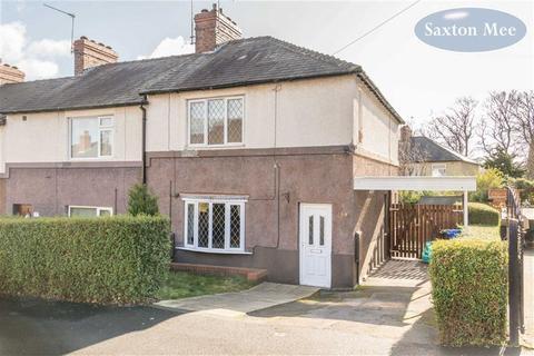 3 bedroom end of terrace house for sale - Langsett Avenue, Wadsley, Sheffield, S6