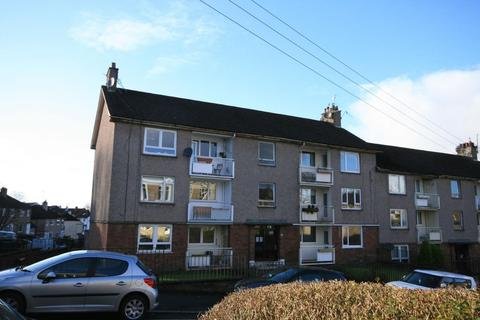 2 bedroom flat for sale - Flat 2/1,12 Wilmot Road, Jordanhill, Glasgow, G13 1XL