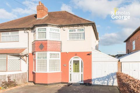 3 bedroom semi-detached house for sale - Prince of Wales Lane, Solihull Lodge, Birmingham, B14 4LL