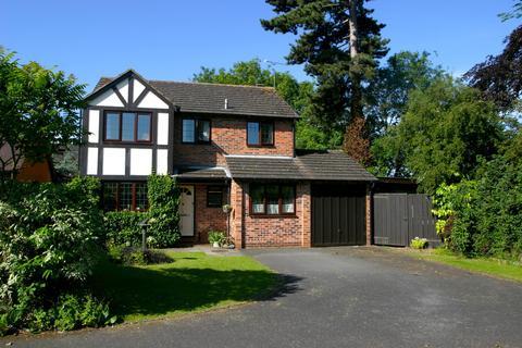 4 bedroom detached house for sale - Station Road , Broughton Astley