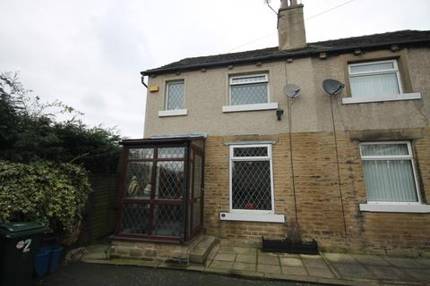 2 bedroom terraced house to rent - Wainman Street, Baildon