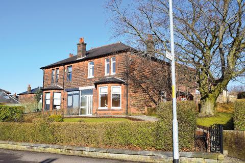 4 bedroom semi-detached house for sale - Essex Drive, Jordanhill, Glasgow, G14 9LZ