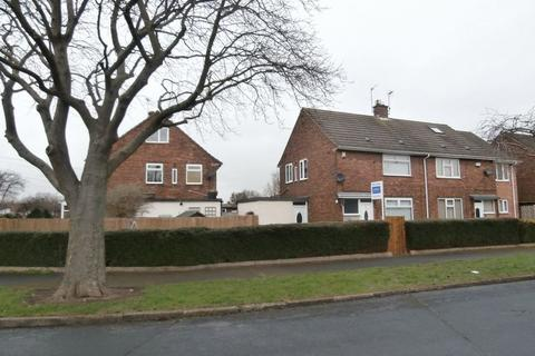 2 bedroom semi-detached house for sale - Holm Garth Drive, Hull