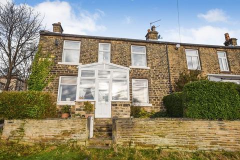 4 bedroom terraced house for sale - Oak Bank, Shipley