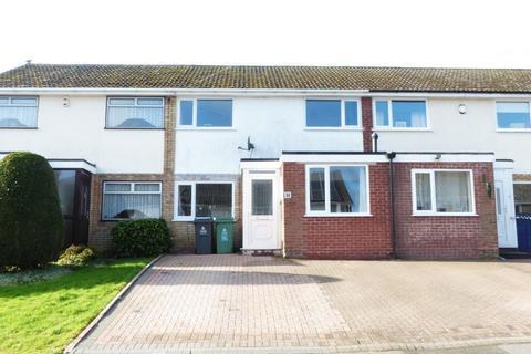3 bedroom terraced house for sale - Elmtree Road, Streetly