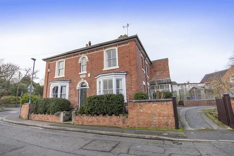 4 bedroom detached house for sale - CHURCH STREET, LITTLEOVER