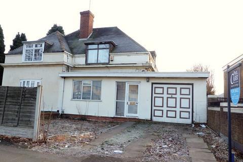 2 bedroom semi-detached house for sale - Aldridge Road, Perry Barr