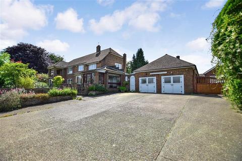 4 bedroom detached house for sale - Crowhurst Lane, West Kingsdown, Sevenoaks, Kent