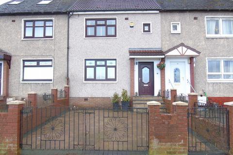 2 bedroom terraced house for sale - Kelvin Drive, Moodiesburn, Glasgow, G69