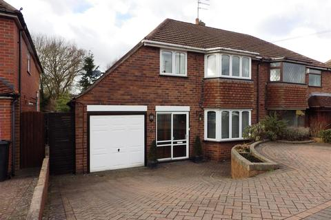 3 bedroom semi-detached house for sale - Haswell Road, Halesowen