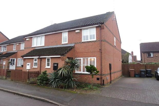 3 Bedrooms Semi Detached House for sale in Mannington Gardens, East Hunsbury, Northampton, NN4