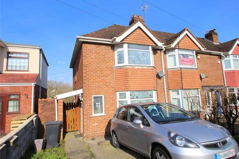 3 bedroom end of terrace house for sale - St Peters Rise, Headley Park, BRISTOL, BS13