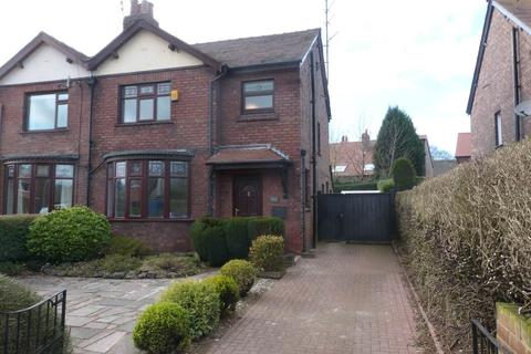 4 bedroom semi-detached house to rent - County Road, Ormskirk,