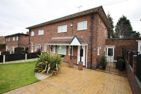 3 bedroom semi-detached house for sale - Armstead Road, Beighton, Sheffield, S20 1ES