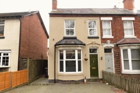 2 bedroom terraced house for sale - Walmley Road, Sutton Coldfield