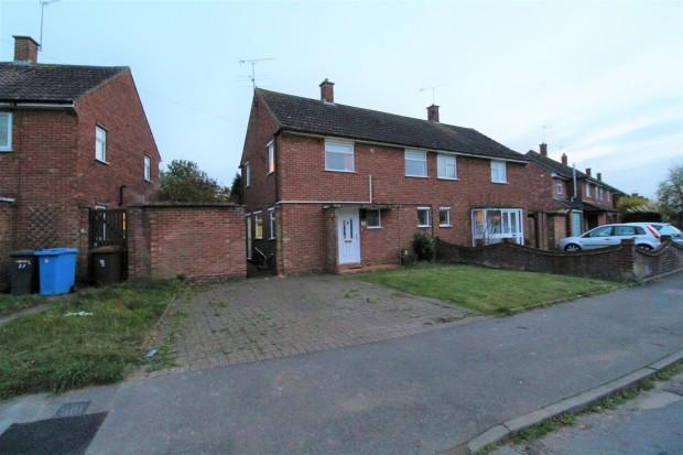 3 Bedrooms End Of Terrace House for sale in Sheldrake Drive, Ipswich, IP2