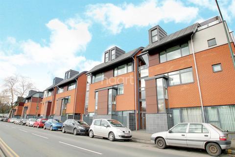 2 bedroom flat for sale - Park Rock, Castle Boulevard, Nottingham