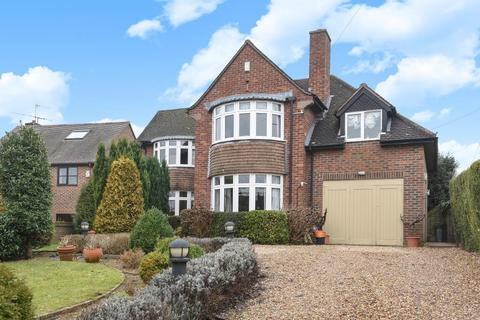 5 bedroom detached house for sale - Gidley Way, Horspath, OX33