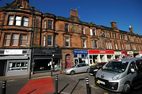 2 bedroom flat to rent - Smith Street, Ayr, South Ayrshire, KA7