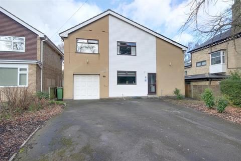 4 bedroom detached house for sale - Southfield, Hessle