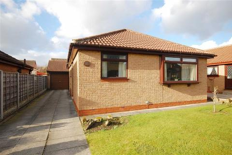 2 bedroom detached bungalow for sale - The Chase, Garforth, Leeds, LS25