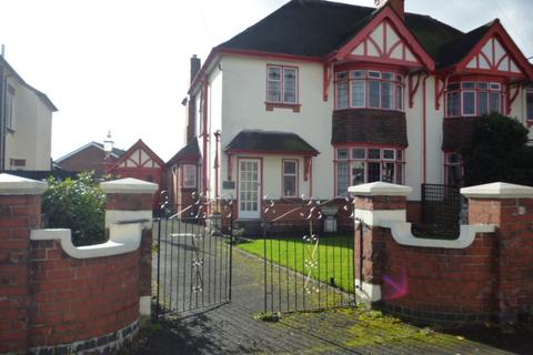 3 bedroom semi-detached house for sale - OLD HIGH STREET, QUARRY BANK, BRIERLEY HILL DY5