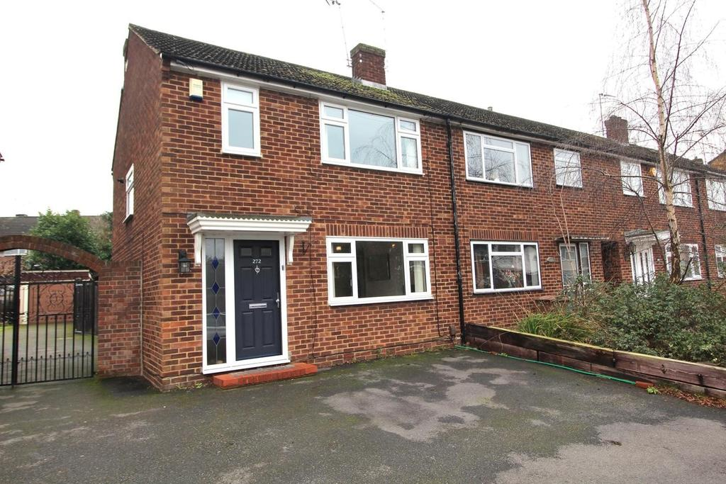 3 Bedrooms End Of Terrace House for sale in Gloucester Avenue, CM2