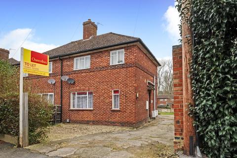 Studio to rent - Headington, Oxford, OX3