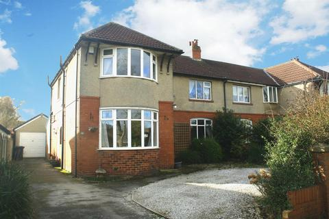 4 bedroom semi-detached house for sale - Cookridge Lane, Cookridge, Leeds