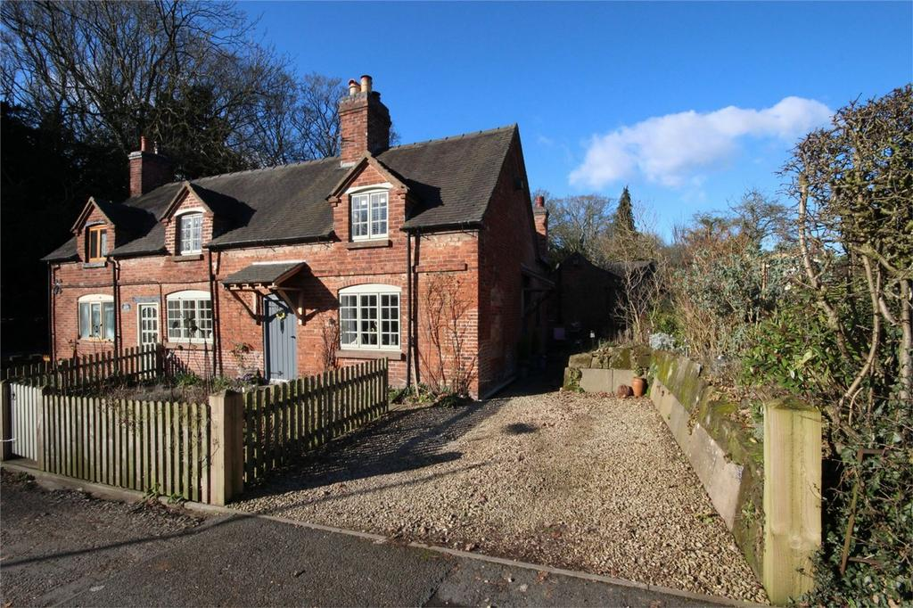 3 Bedrooms Cottage House for sale in High Street, Doveridge, ASHBOURNE, Derbyshire