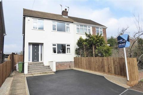 3 bedroom semi-detached house for sale - Dominion Road, Glenfield