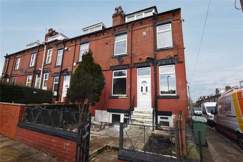 2 bedroom end of terrace house for sale - Garnet Crescent, Leeds, West Yorkshire, LS11