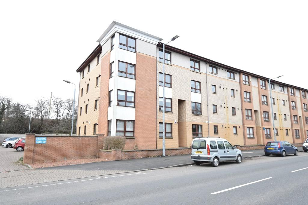 2 Bedrooms Apartment Flat for sale in 2/1, King's Park Road, Mount Florida, Glasgow