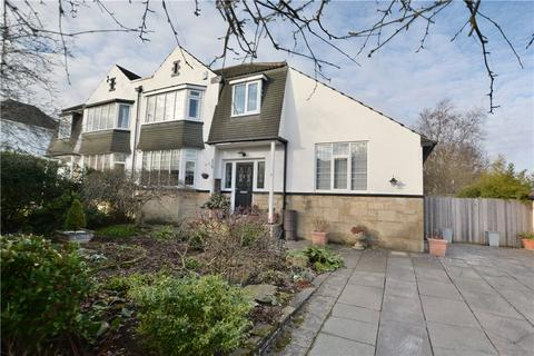 4 bedroom semi-detached house for sale - Alwoodley Lane, Alwoodley, Leeds