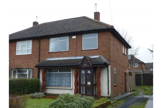3 Bedrooms House for sale in CORONATION ROAD, WEDNESBURY