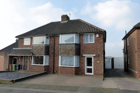 3 bedroom semi-detached house for sale - Beechey Close, Great Barr