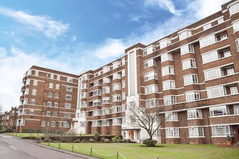 2 bedroom flat for sale - Kelvin Court, Kelvindale, Glasgow, G12 0AD