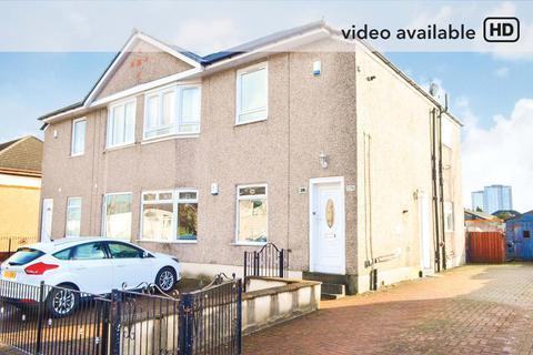 2 bedroom flat for sale - Tweedsmuir Road, Cardonald, Glasgow, Glasgow, G52 2EH