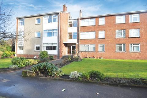 2 bedroom flat for sale - Park Court, Giffnock, Glasgow, G46