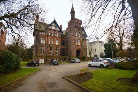 2 bedroom apartment for sale - 44 Ullet Road, Aigburth