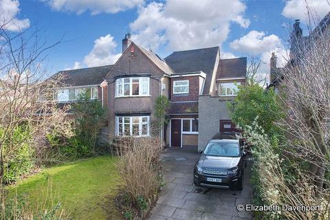 4 bedroom detached house for sale - Warwick Avenue, Earlsdon