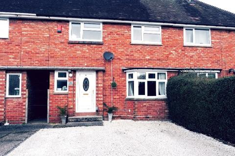 3 bedroom terraced house for sale - Gibbons Road, Mere Green