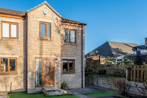 3 bedroom end of terrace house for sale - Swincliffe Gardens, Gomersal, CLECKHEATON, West Yorkshire