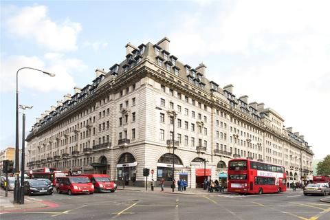 7 bedroom apartment for sale - Baker Street, London, NW1